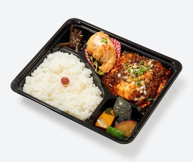 四川風麻婆豆腐弁当
