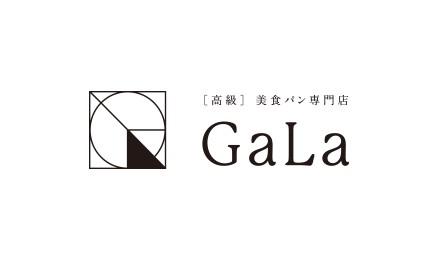美食パン専門店 GaLa
